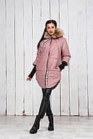 Стильная женская курточка, рукав рибана, цвет пудра