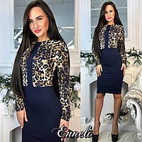 Платье Enneli , фото 1