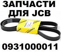Ремень компресора кондиціонера 1150 mm ОРГ для JCB 3cx , 4cx , 530 , js160 , js220