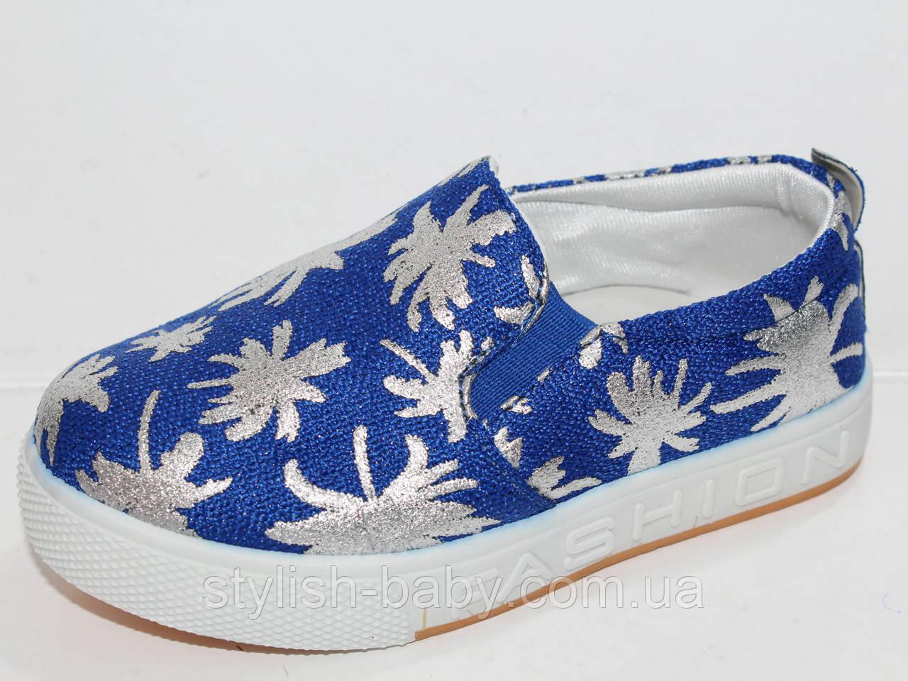Детская спортивная обувь. Детские кеды - слипоны бренда С.Луч для девочек (рр. с 25 по 30)