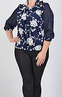 Женская блуза 1868