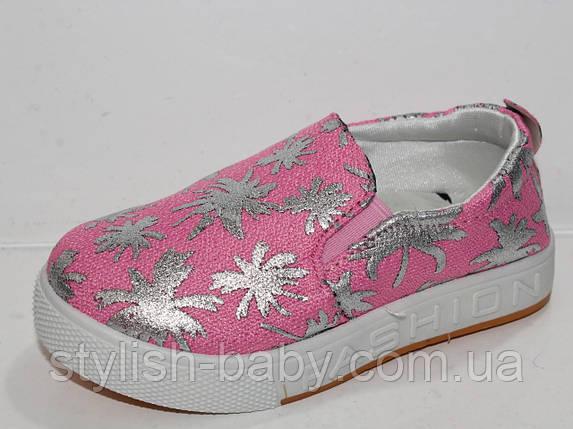 Дитяче спортивне взуття. Дитячі кеди - сліпони бренду С. Промінь для дівчаток (рр. з 25 по 30), фото 2