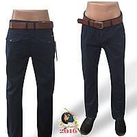 Мужские брюки-джинсы с ремнём Catenvin тёмно-синего цвета.
