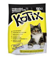 KOTIX 3.8 л (1.65 кг) - силикагелевый наполнитель туалетов для кошек