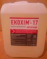 Моющее средство для гранита Экохим 17,10кг