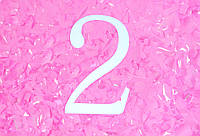 """Цифра """"2"""""""