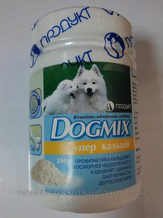 DogMix(супер кальций) кальциевая добавка с витамином Д3 для щенков и кормящих сук 100г.., фото 2