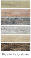Керамогранит Carpatos Mix Colores 150X600 мм Bestile