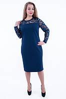 Темно-синие платье с синими кружевными рукавами