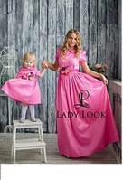 Платья в пол   для мамы и дочки