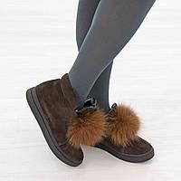 Ботинки из натуральной замши с мехом