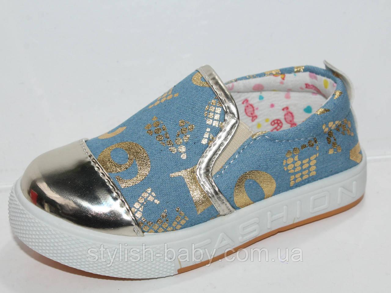 Детская спортивная обувь. Детские кеды бренда С.Луч для девочек (рр. с 25 по 30)