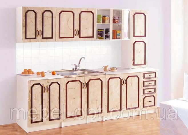 Недорогой кухонный гарнитур Альбина, выбор элементов кухни самостоятельный, фото 2