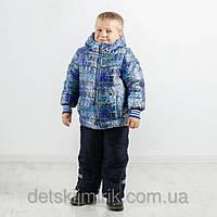 "Детский зимний комбинезон ""Узор-1"""