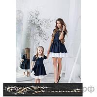 Набор мама и дочка платье с воротничком