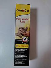 GimCat(мультивитаминая паста для кошек) 50г.