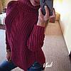 Женский объемный свитер