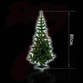 Новогодняя искусственная ёлка, 80 см(ИскусЕл_ИскЕль-80)