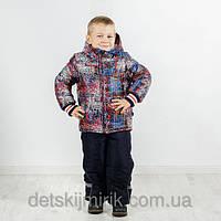 "Детский зимний комбинезон ""Узор-2"""