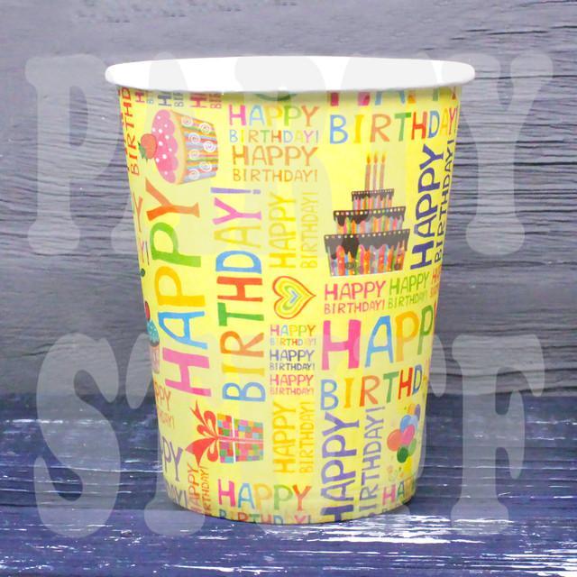 бумажные стаканчики на день рождения