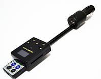 Трансмиттер модулятор F02, автомобильный FM-модулятор, трансмиттер с пультом управления