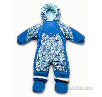 Комбинезон-трансформер демисезонный Модный карапуз 03-00595 синий  размер 62-80