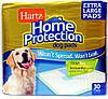 Hartz Home Protection dog Pads пеленки для собак Extra Large  30шт (53*76см)