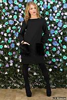 Черное платье-туника с меховыми карманами, размера 42-44, 46-48.