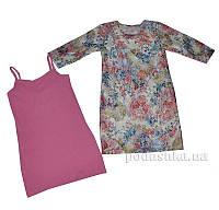 Платье гипюр Алиса 1512 128