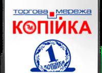 Маркет Копейка