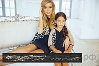 Эксклюзивный набор платье  мама и дочка трикотажное