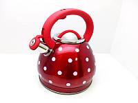 Нержавеющий чайник для газовой плиты со свистком 3,0 л. Красный (1390)