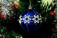 Елочный шар ручной работы из бисера (Игрушка на елку в виде шара, новогодняя игрушка, на подарок)