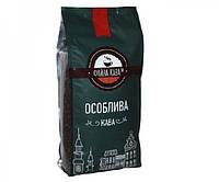 "Кофе Файна Кава ""Особлива"" зерно 1 кг"