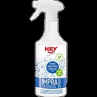 Спрей-пропитка HEY-Sport IMPRA Spray 500 мл