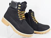 Зимние ботинки для девушек(маломерки) 36
