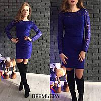Женское красивое гипюровое платье синего цвета