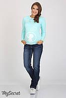 Джинсы для беременных Charlize, темно-синие с потертостями