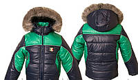 Зимняя детская курточка на мальчика.