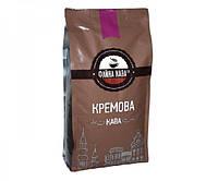 """Кофе Файна Кава """"Кремова"""" зерно 1 кг"""