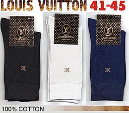 """Носки мужские высокие 100% cotton """"LOUIS VUITTON"""" Турция LYCRA 41-45 р ассорти НМП-2361"""