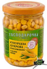 Кукурудза супер солодка Господарочка 250 г