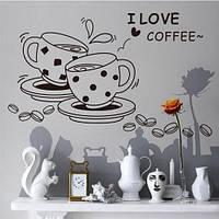 Интерьерная настенная наклейка «I love coffee»