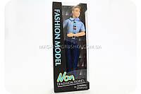 Кукла для девочек «Мужчина-модель» NAN4
