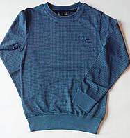 Подростковый свитер для мальчиков р-р 128-164 см