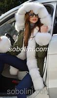 """Шикарная зимняя парка цвета хаки с красивым мехом арктической лисы """"Жасмин"""""""