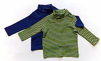Детский комплект два гольфа на мальчика Impidimpi Германия 62- 68 размер, фото 1