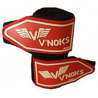 Бинты боксерские V`Noks 4,5 м Black
