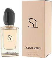 Giorgio Armani   Si 50ml  parfum