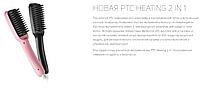 Электрическая расческа-ИОНИЗАТОР-выпрямитель 2 in 1 PTC Hair Brush с керамическим покрытием